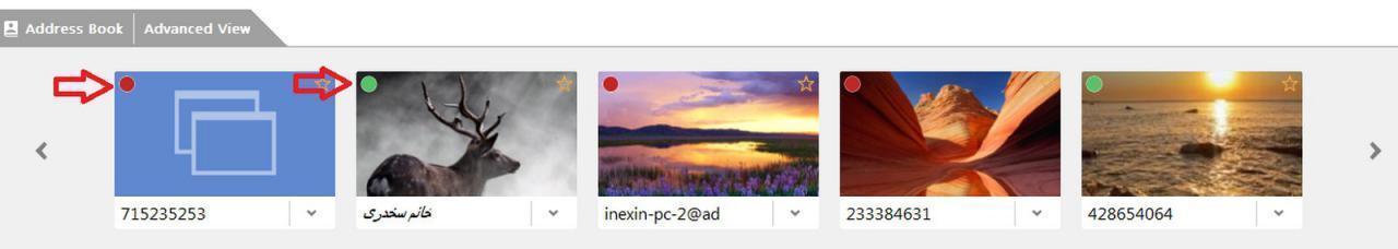 بهترین نرم افزار جایگزین Team Viewer